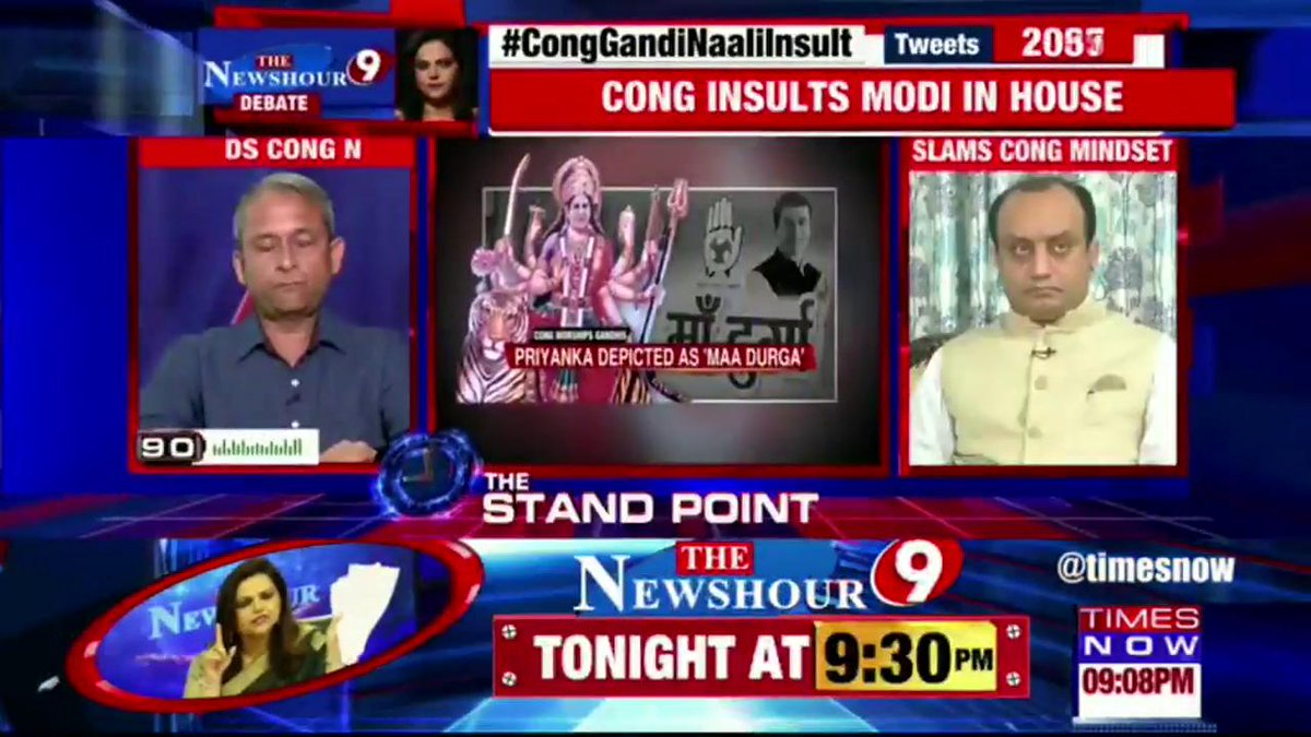 THE STAND POINT- The trend has gone down in the recent years: @varnishant, Political Analyst, tells @navikakumar on @thenewshour. | #CongGandiNaaliInsult