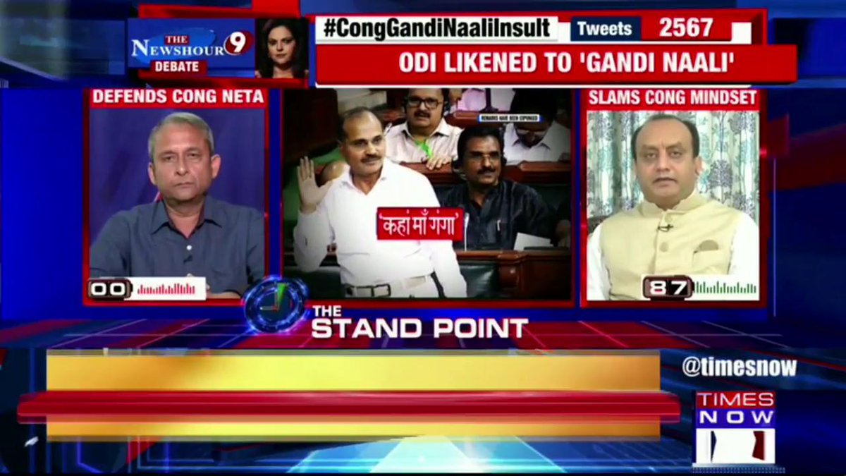 There is no compulsion of speaking in Hindi: @SudhanshuTrived, National Spokesperson, BJP, tells @navikakumar on @thenewshour. | #CongGandiNaaliInsult