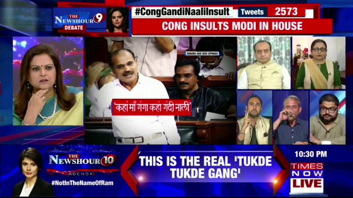 Adhir Ranjan Chowdhury has won more elections than PM Modi: @GargaC, Political Analyst, tells @navikakumar on @thenewshour. | #CongGandiNaaliInsult