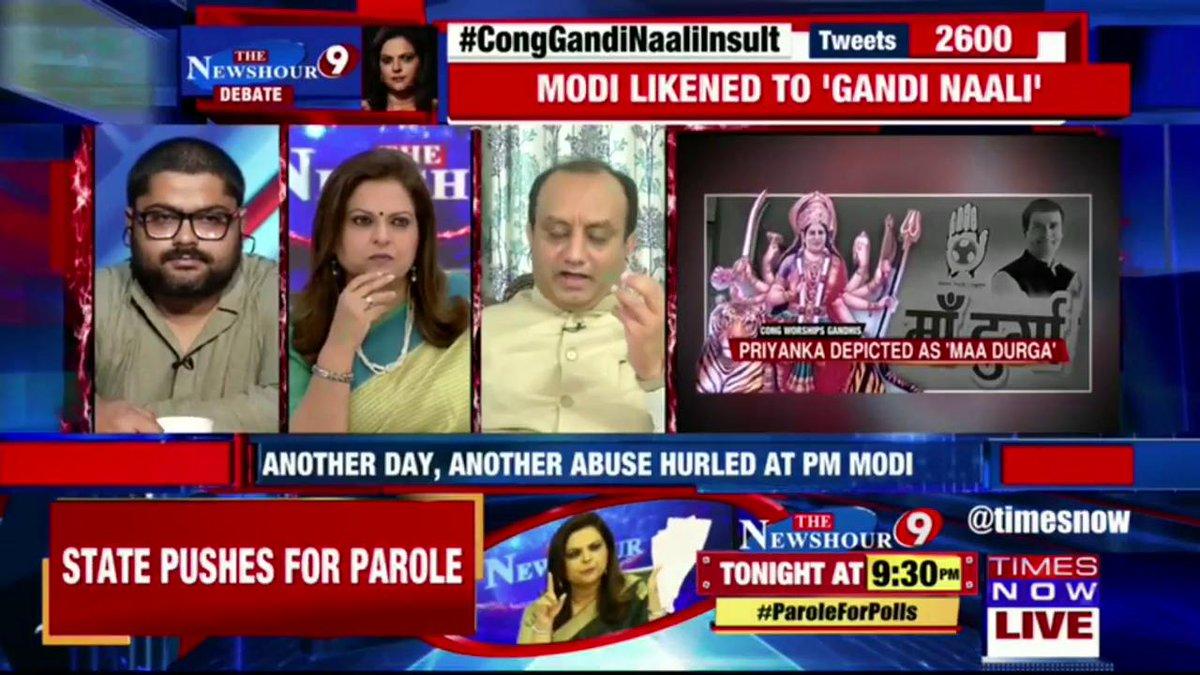 It is the politics of convenience: @SudhanshuTrived, National Spokesperson, BJP, tells @navikakumar on @thenewshour. | #CongGandiNaaliInsult