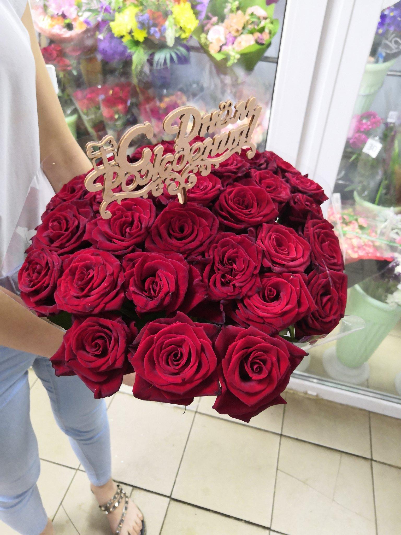 Заказ цветов волгоград с доставкой