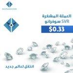 Image for the Tweet beginning: #Blockchain #Dash #Dubaicoin  #SovranoCoin