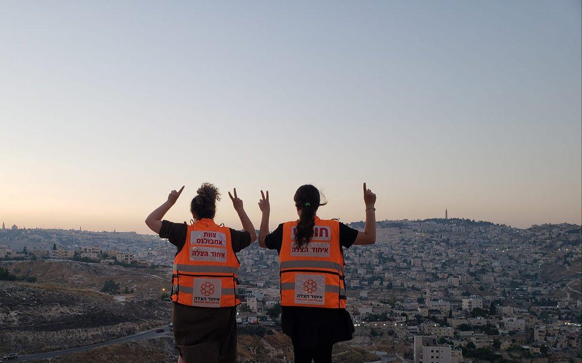 RT @UnitedHatzalah: Gotta love ambulance breaks. #EastJerusalem #EMS @WomenOf911 #Israel #IAM911 https://t.co/9msT6CjYko