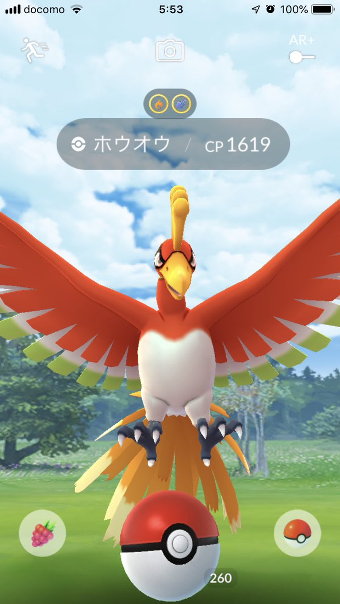 Pokemon GOオモロいさんの投稿画像