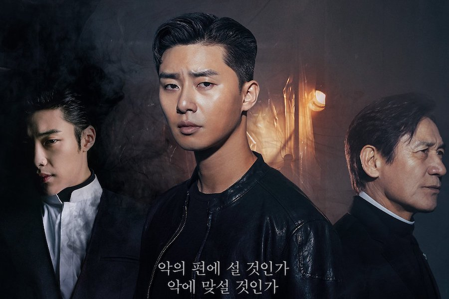 #ParkSeoJoon, #WooDoHwan, And #AhnSungKi Are Surrounded By Evil In The Divine Fury Posters soompi.com/article/133445…