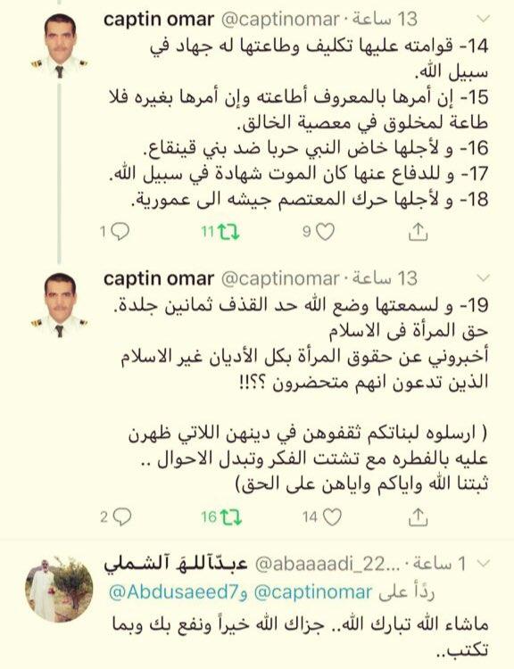 6397d1339 المحامي علاء كساب الحميدي (@ahemidi) | Twitter