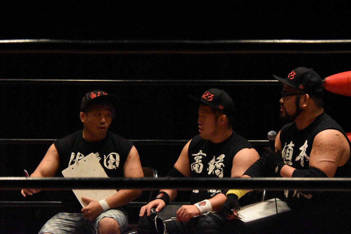BJW: El Campeonato de tercias de Yokohama se expuso 3 veces 3