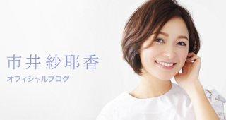 画像,元モーニング娘。(アイドル)の市井紗耶香さん、立憲民政党から立候補。 https://t.co/yUW8falLiT https://t.co/RnPNjMBU…