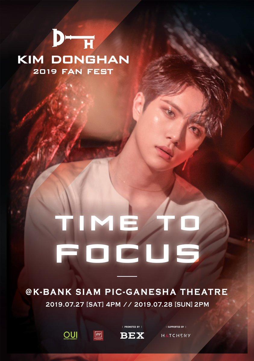 เดี๋ยวมีประกาศเพิ่มเติมเกี่ยวกับงานน้องดงฮัน รอติดตามกันนะคะKIM DONG HAN 2019 Fan Fest: Time To FOCUS ในวันที่ 27-28 ก.ค.นี้ มากันเยอะๆนะคะ รับรองเซอร์ไพร์ส!! กดบัตรได้ที่นี่เลย m.thaiticketmajor.com/concert/kim-do… #KIMDONGHAN_2019FANFEST #KIMDONGHAN_TimeToFOCUS #KIMDONGHAN #BEXConcert