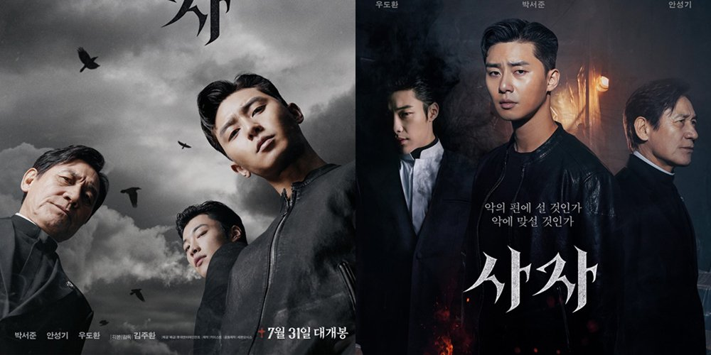 Check out ominous posters for upcoming film The Divine Fury starring Park Seo Joon, Woo Do Hwan, & Ahn Sung Gi allkpop.com/article/2019/0…