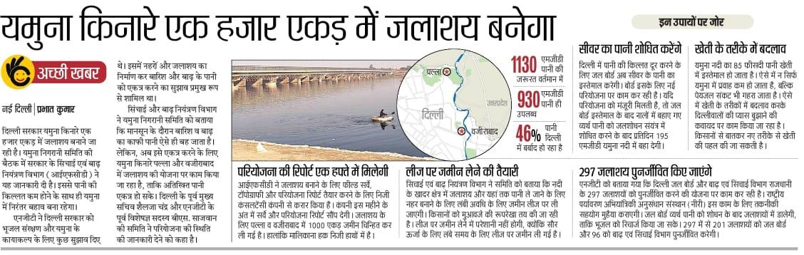 RT @prabhakiran1: #SaveWater #water #RiverFlowsToYou https://t.co/5P4CNWnYqy