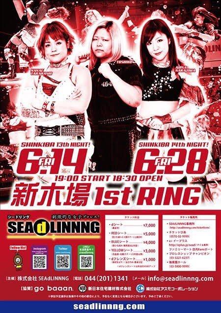 "SEAdLINNNG: ""Shinkiba 13th Night!"" Amazon va tras Takumi Iroha 2"