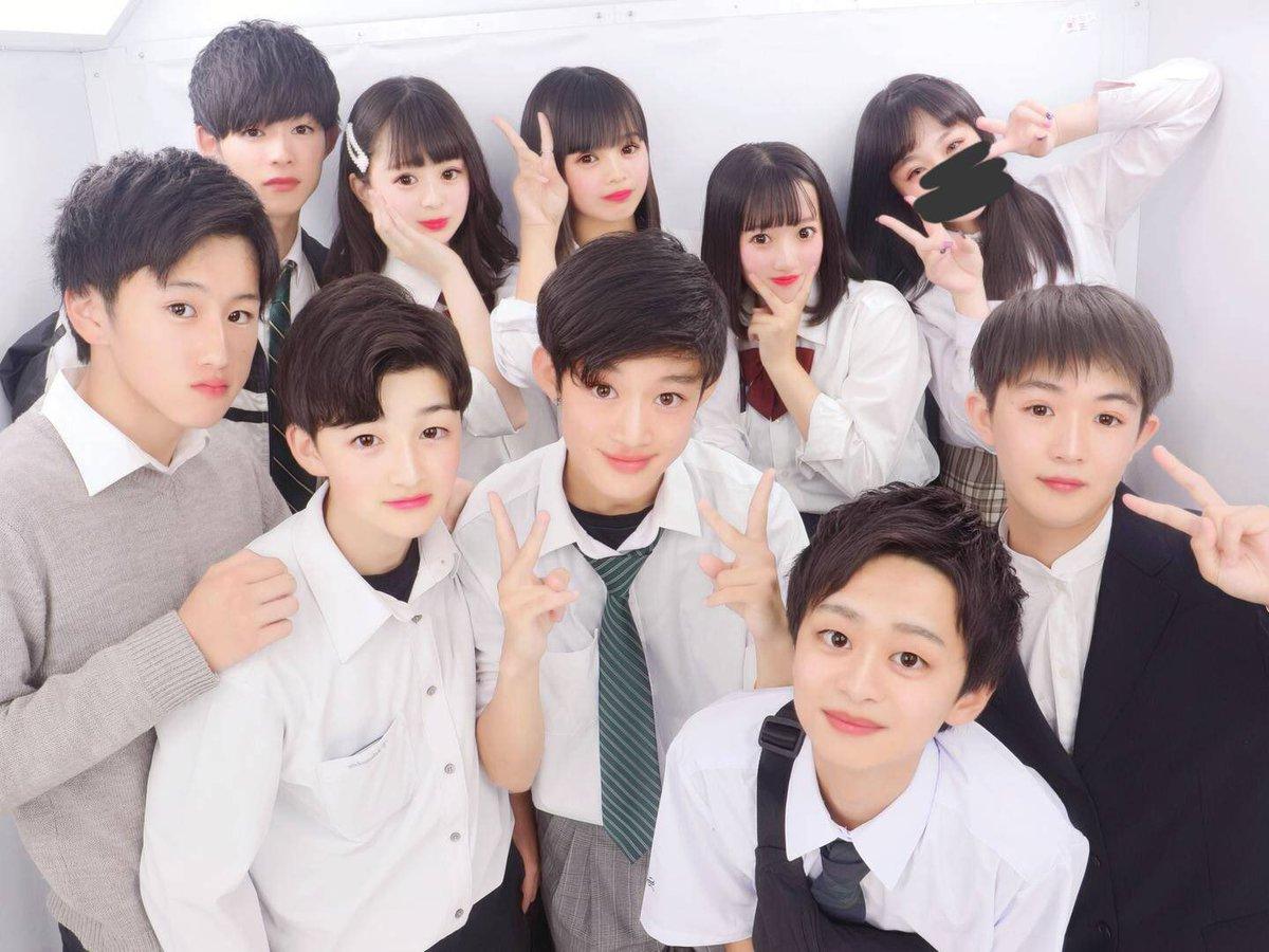 高校生 ミスター 2019 男子 コン