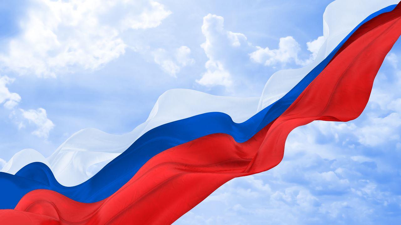 Фотодоска томск почта россии красным
