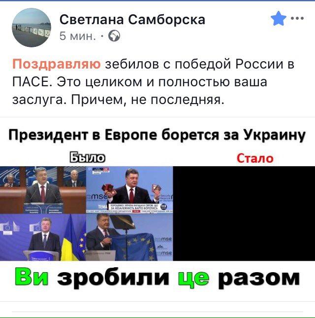 Меркель и Макрон на момент встречи с Зеленским уже дали команды голосовать за возвращение РФ в ПАСЕ, - Кулеба - Цензор.НЕТ 9210