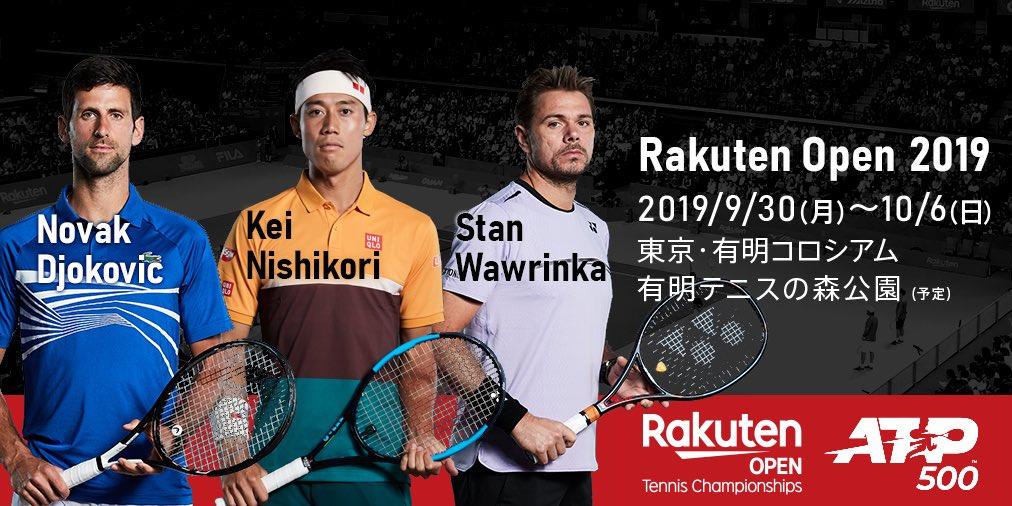 楽天オープンテニス On Twitter 出場選手発表 錦織選手