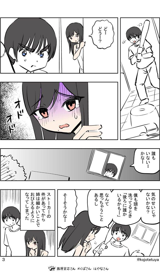 こじょりん(小城徹也) (@kojot...