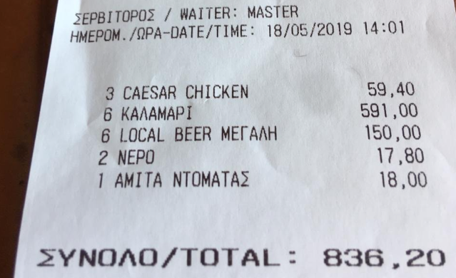 #Travel - Greek undercover officers crack down on 'rip-off' restaurants - https://t.co/X6f3l5Jzs2 #Travalogy https://t.co/Z6tHyIuWxD