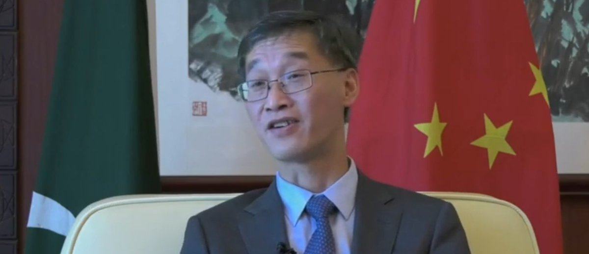 [Watch] Chinese Ambassador Yao Jing's exclusive interview on #SCOSummit with @Matrixxmediahttps://www.matrixmag.com/sco-platform-for-regional-cooperation/ …@CathayPak @zlj517  @Matrixxmedia