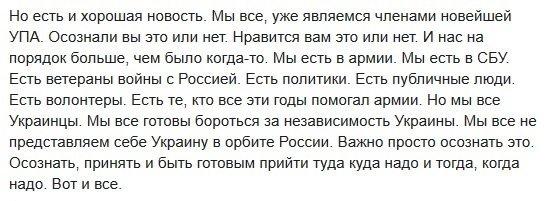 ЦВК завершила реєстрацію кандидатів у нардепи на дострокових виборах в Раду - Цензор.НЕТ 2778