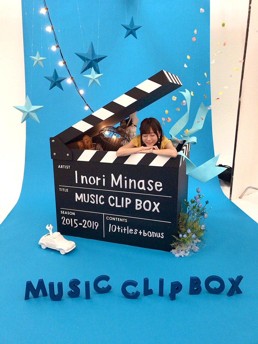 祝!MUSIC CLIP BOX 発売日🎬まっすぐに、トウメイに。配信日🍋見て聴いてたくさん楽しんでもらえると嬉しいです!そいじゃ!おやすみなせ!