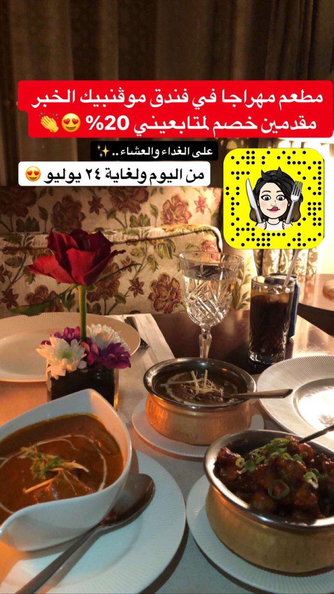 db72af07c Movenpick Hotel Al Khobar, مطاعم الخبر والدمام, مطاعم الخبر og 3 andre