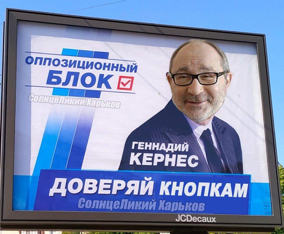 ЦВК завершила реєстрацію кандидатів у нардепи на дострокових виборах в Раду - Цензор.НЕТ 2145
