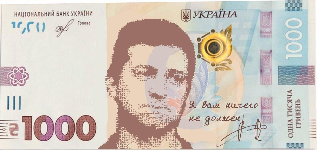 Нацбанк выводит из обращения мелкие монеты и вводит купюру в 1000 гривен - Цензор.НЕТ 7147