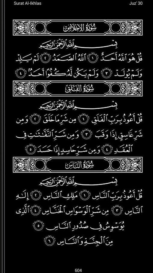 Never stop retweeting this even if it was your last♥️.