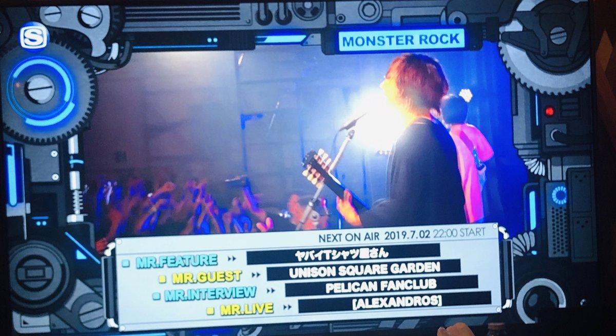 来週の #モンスターロック でサンリオピューロランドでのライブ映像が放送されます!!!!すご!!!!
