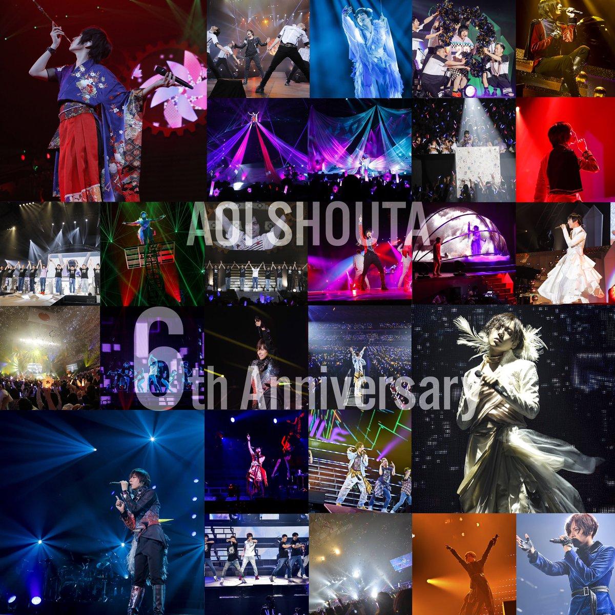 \㊗️6th Anniversary 🎊/本日、6月26日は #蒼井翔太 アーティスト活動6周年記念日です🎉いつも応援してくださる皆様、本当にありがとうございます!!これからも一緒に歩んでいきましょう❣️