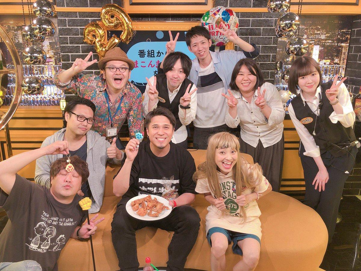 まじで最高すぎました…!だーさんプレゼンツの木村昴誕生日スペシャルをしていただきました!!飛鳥の登場に、千笑ちゃんからの絵のプレゼント、そして師匠からのモザイクまみれのメッセージ(笑) どれも最高に嬉しかったです✨幸せ者です。だーさんと番組のみんな大好きです!#金田木村と夜あそび