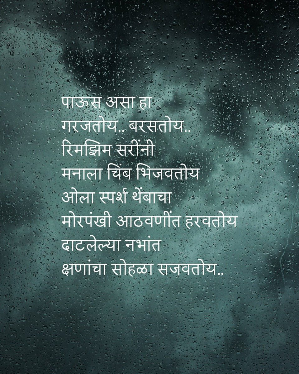 क्षण tagged Tweets and Downloader | Twipu