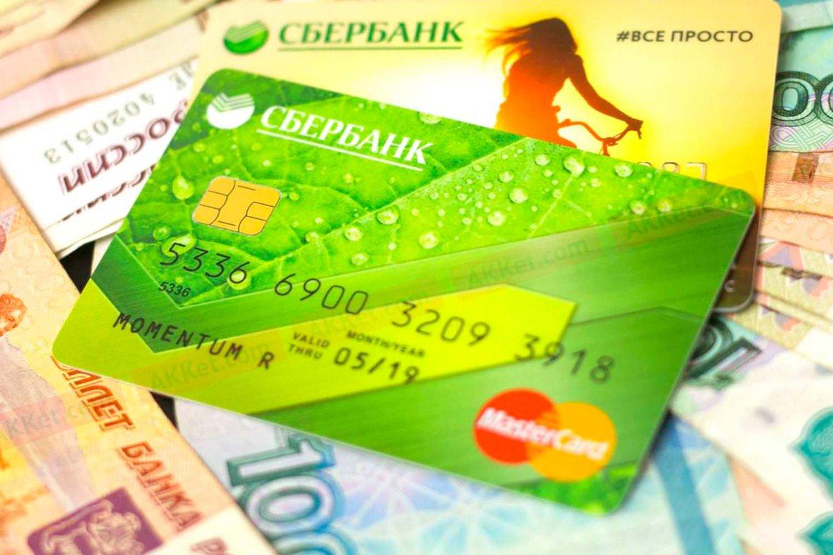 займы онлайн позволяющие получить деньги на карту