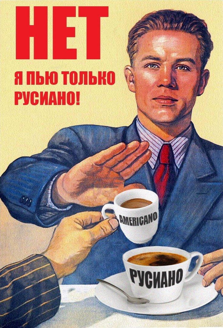 Картинка, я не пью открытки