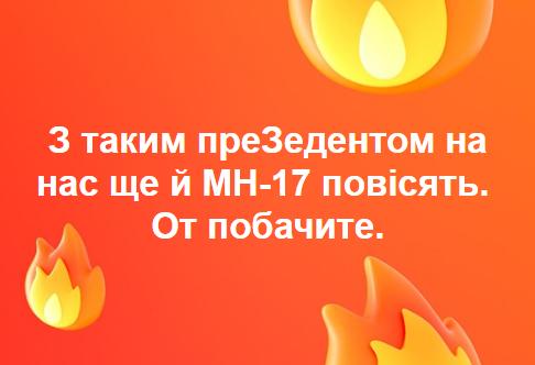 Подозреваемый по делу MH17 украинец Харченко в юности отбывал наказание за групповое изнасилование, - СБУ - Цензор.НЕТ 5532