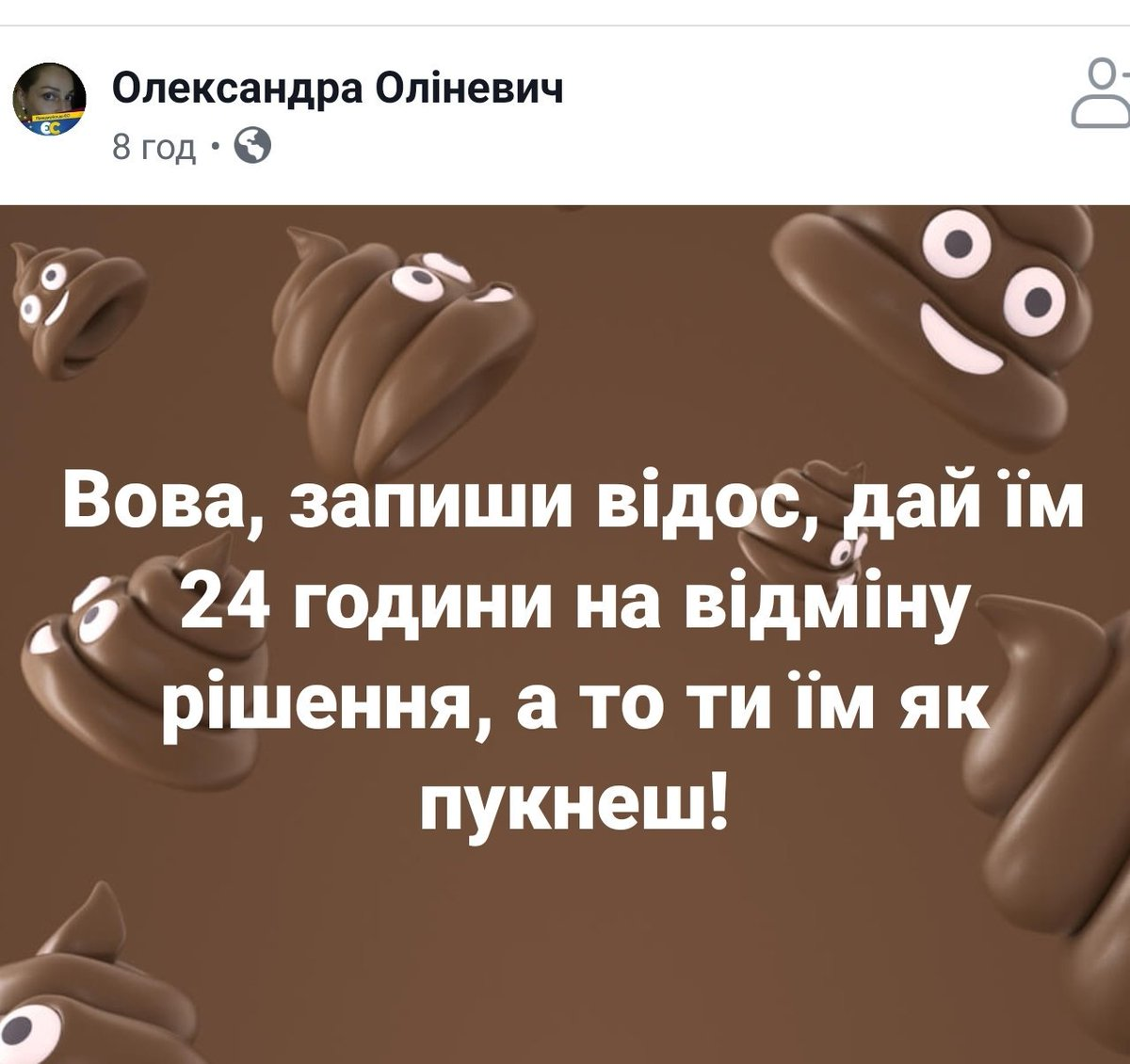 Оккупанты используют на Донбассе новейшие станции спутниковой связи из РФ, - InformNapalm - Цензор.НЕТ 3225