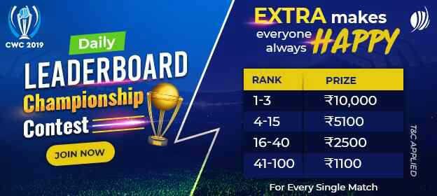 Get ready to Win with Surprise Bonus! I won with 'Scratch Card', you are eligible too.  Try the new feature and get lucky at:  https://www. myteam11.com      #MyTeam11 #WinDailyWithDailyLeaderboard<br>http://pic.twitter.com/iwGp7L5EwB
