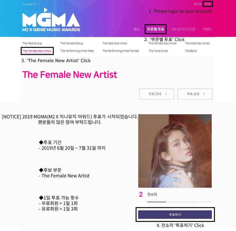 [NOTICE] 2019 MGMA (M2 X 지니 뮤직 어워드) 투표가 시작되었습니다. 팬 여러분들의 많은 참여 부탁드립니다. ✔투표 기간 - 2019년 6월 20일 ~ 7월 31일 까지 ✔후보 부문 - The Female New Artist VOTE URL 👉 bit.ly/2NcmZcX