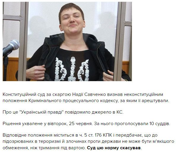 Суд назначил подготовительное заседание по делу об обжаловании нового украинского правописания на 27 июня - Цензор.НЕТ 2151