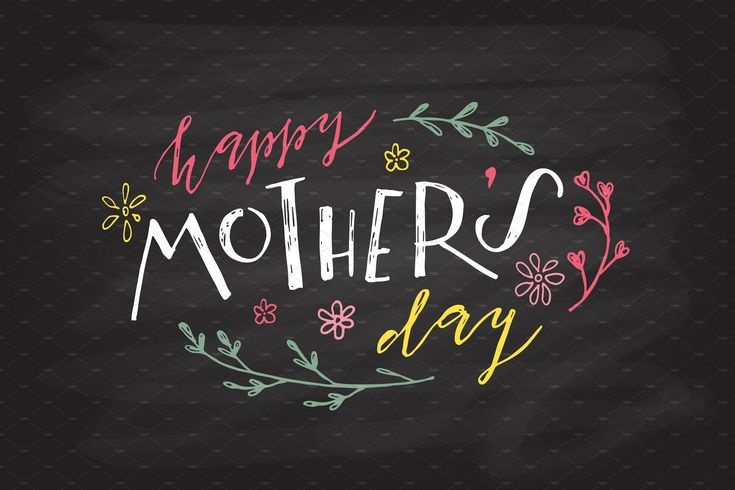 New post (Happy Mother's Day Lettering Typogra by TrueLettering on Creative Market) has been published on Happy Mothers Day 2019 - quotes, gifts, wishes & Message #Happymothersday #mothersday #Happymothersday2019 #mothersday2019 - https://www.happymothersdaygifts.org/happy-mothers-day-lettering-typogra-by-truelettering-on-creative-market/…