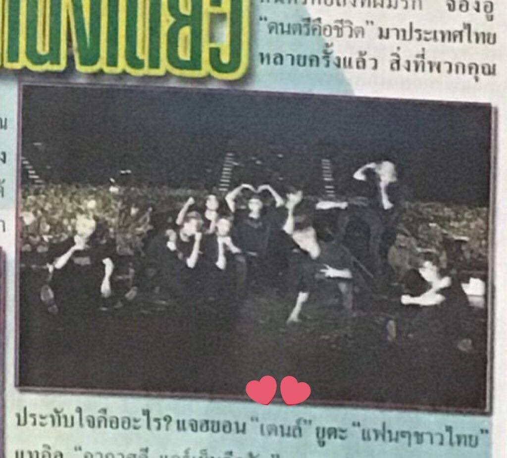 For international fans  This is a interview on newspaper   Q : You were visited Thailand several times, what's is the impression for you? Jaehyun : TEN #jaeten<br>http://pic.twitter.com/pYsxiBKsCl