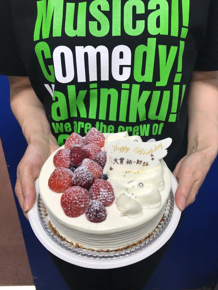本日は グリブラ 音楽監督 大貫祐一郎 さんのお誕生日です おめでとうございます すてきな1年になり