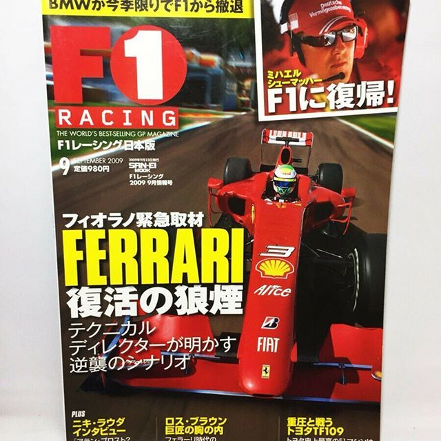 #F1Gp #RACING #THEWORLD'S #BEST-SELLING GP F1MAGAZINE #FERRARI RECOVERY #nikiLAUDA #Exhibiting on #eBay #fromJAPAN. Products are accessed from the URL of the profile. #eBayshop NEO JAPAN+ https://ift.tt/2X4f8mm