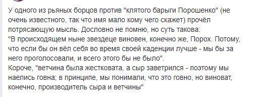 Цей крок позначиться на майбутньому Криму, - Джемілєв про рішення ПАРЄ щодо РФ - Цензор.НЕТ 7711