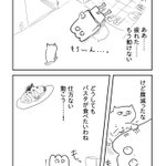 「東京にいた頃の自炊の話」共感できます。簡単レシピは心強い味方ですね。
