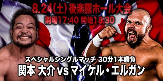 Michael Elgin regresa a Japón, pero con BJW 3