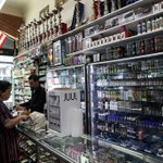 San Francisco takes the final steps toward becoming the first U.S. city to ban vaping product sales https://t.co/xnHjnGredx by @catherineshu