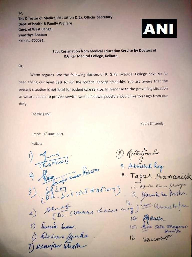 असुरक्षित डॉक्टर्स !!!16 डॉक्टर्स के इस्तीफों ने साबित कर दिया कि पश्चिम बंगाल में डॉक्टर्स कितने असुरक्षित और भयभीत हैं। बेहाल राज्य में कुछ भी तो सही नहीं!सुन रही हो ममता दीदी आपके राज के हाल?#SaveBengal