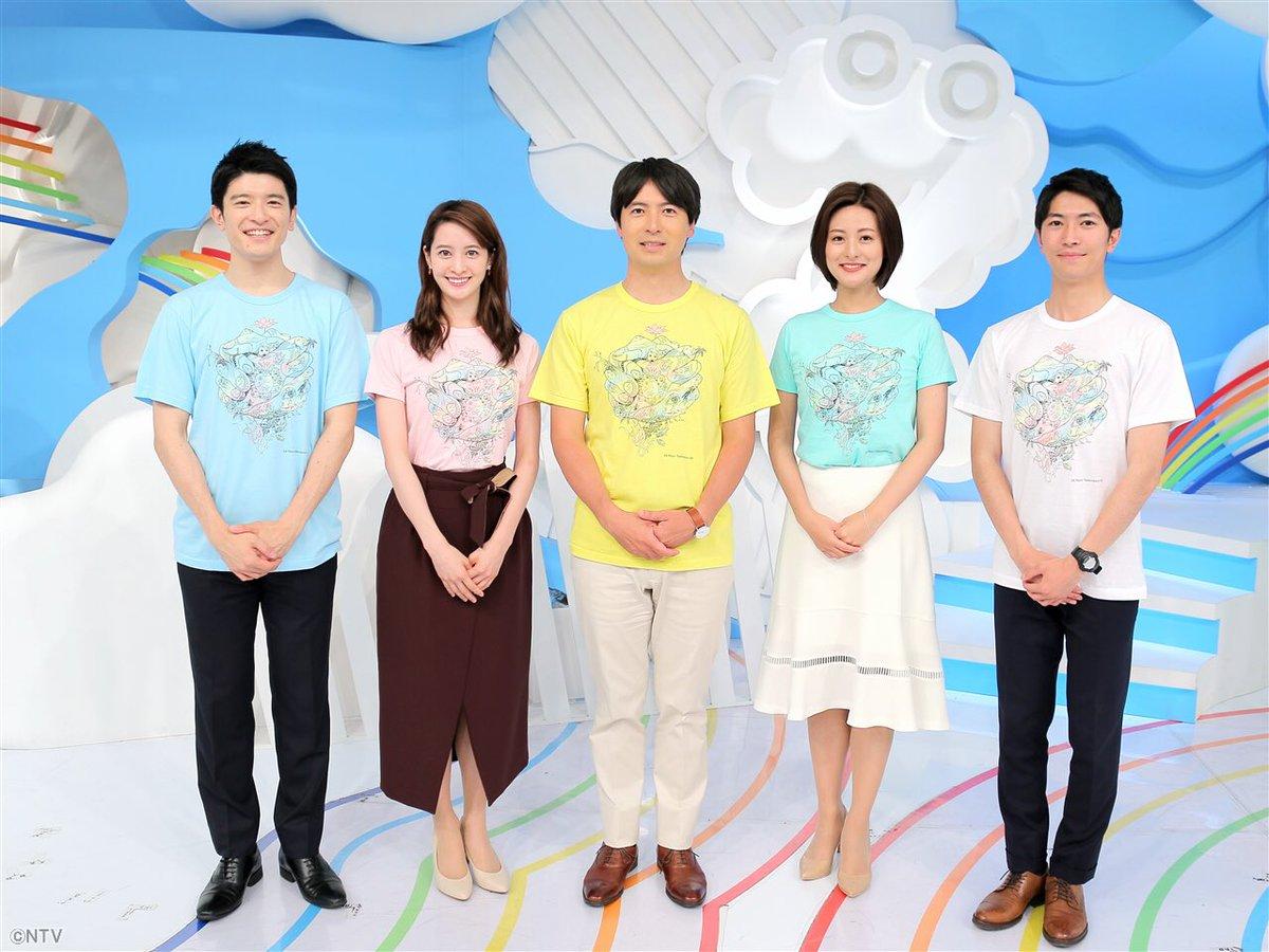 24 時間 テレビ t シャツ 2019 イオン